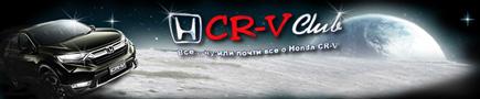���� Honda CR-V ������